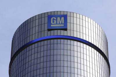 image of GM building