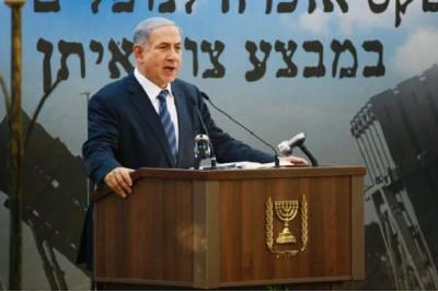 Benjamin Netanyahu delivering a speech in Jerusalem, July 6, 2015.