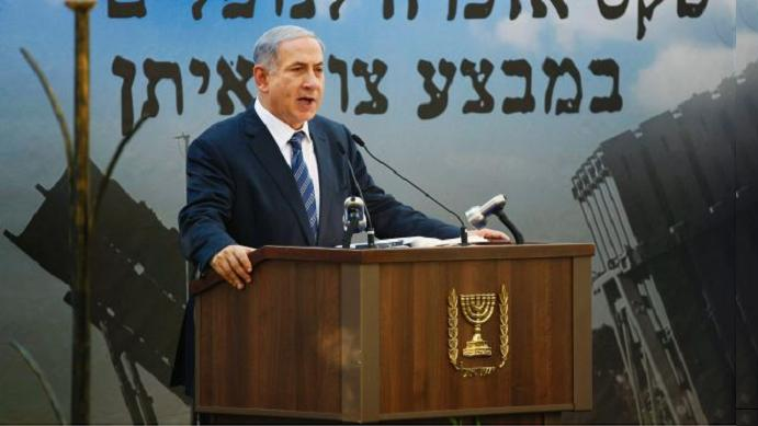 Benjamin Netanyahu delivering a speech in Jerusalem, July 6, 2015.