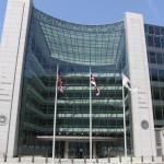Washington, D. C. - U.S. Securities & Exchange Commission Building