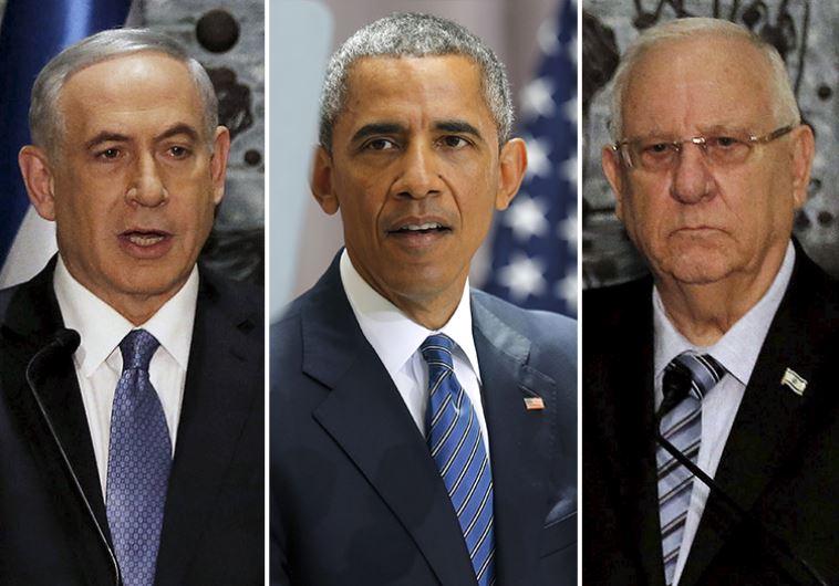Israeli Prime Minister Benjamin Netanyahu, US President Barack Obama and Israeli President Reuven Rivlin