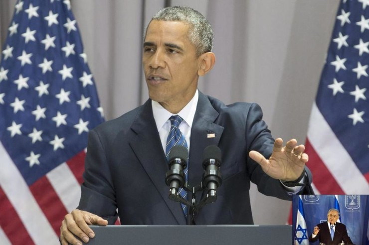 President Barack Obama delivering a speech about the Iran nuclear agreement